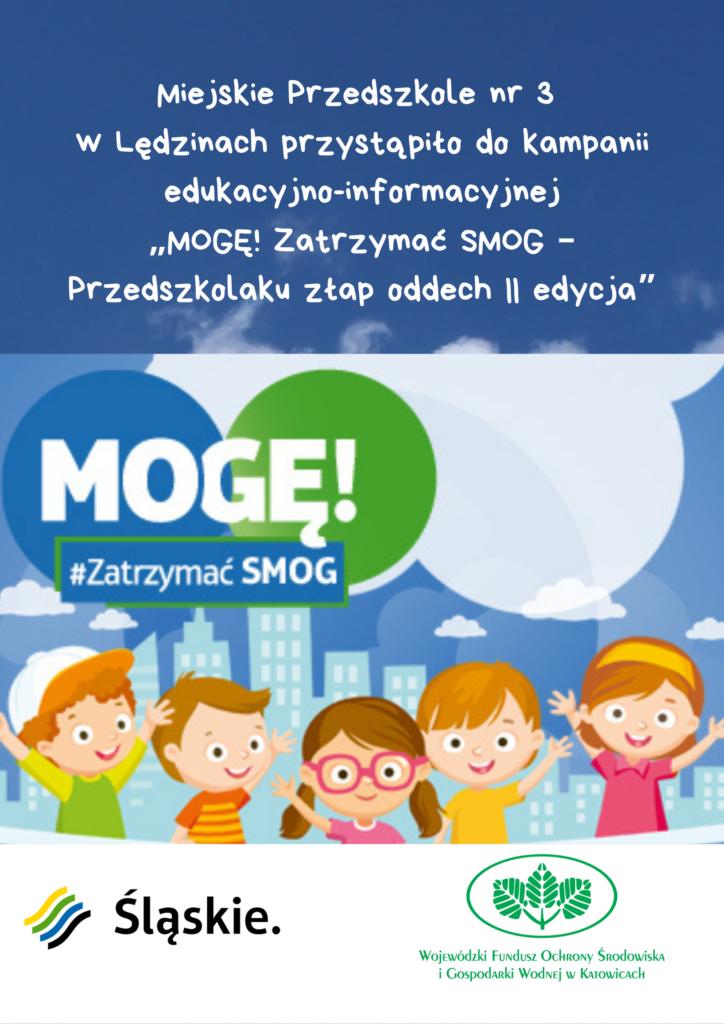 grafika plakat o kampanii Mogę zatrzymać smog
